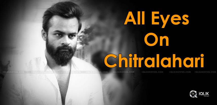 sai-dharam-tej-new-movie-is-chitralahari