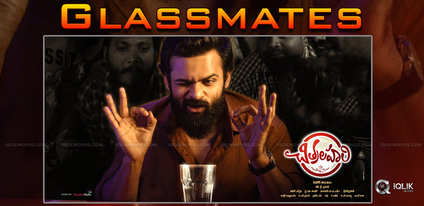 glass-mates-song-release-from-chitralahari