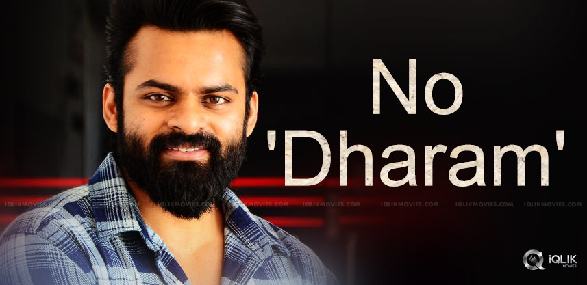 sai-dharam-tej-has-changed-his-name