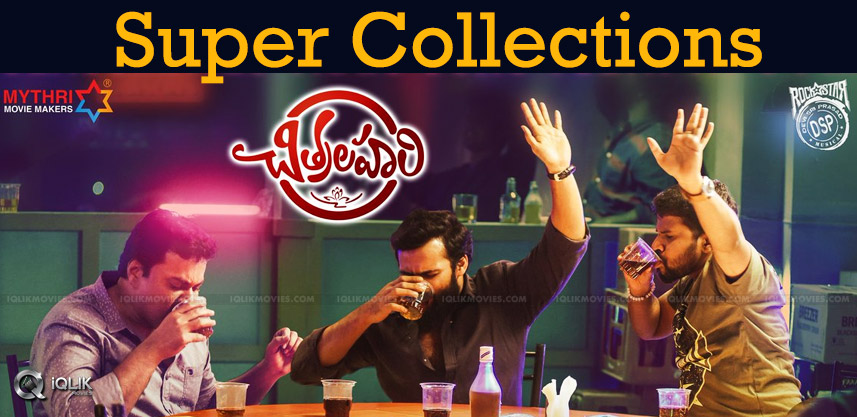 super-collections-for-chitralahari