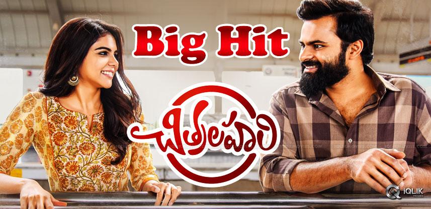 chitralahari-movie-is-a-decent-hit