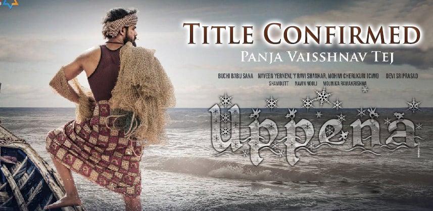 uppena-title-confirmed-for-vaishnav-tej