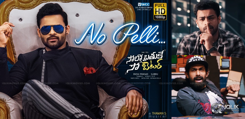 sai-dharam-sbsb-song-no-pelli-released