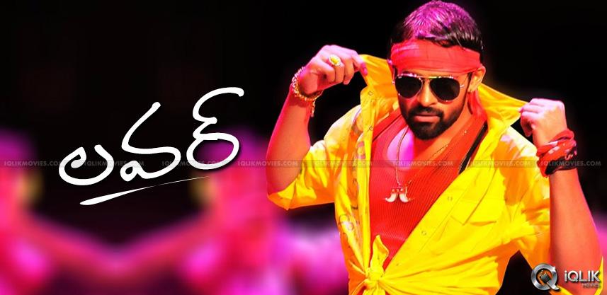 sai-dharam-tej-new-movie-lover-4-producer-dil-raju