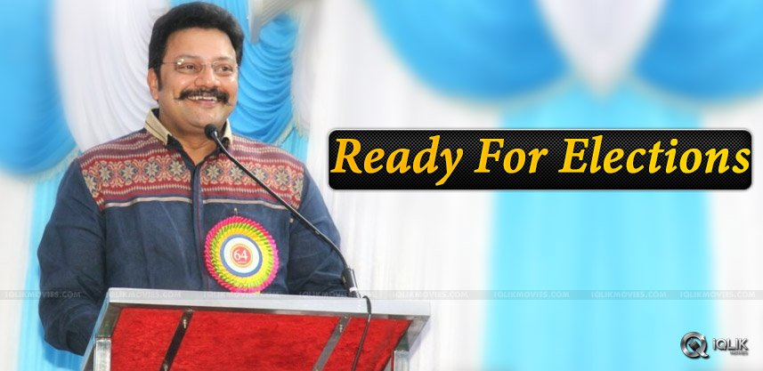 sai-kumar-political-entry-confirmed-details-