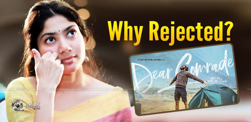 sai-pallavi-rejected-dear-comrade-movie