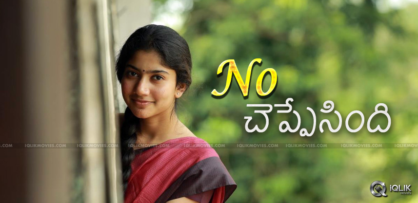 sai-pallavi-rejects-ajith-movie-offer