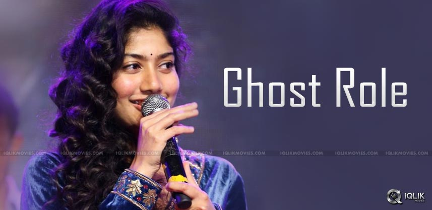 sai-pallavi-to-play-ghost-role