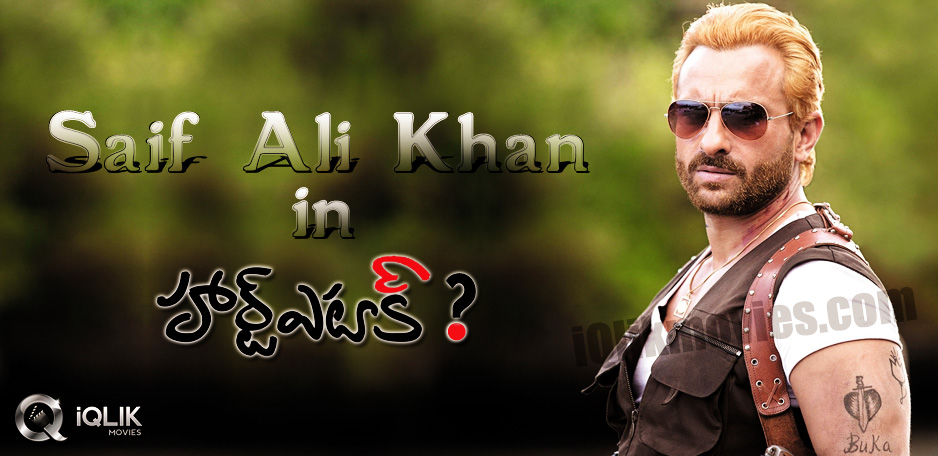 Saif-Ali-Khan-in-Nitin039-s-Heart-Attack