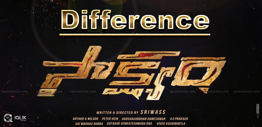 bellamkonda-srinivas-sakshyam-difference