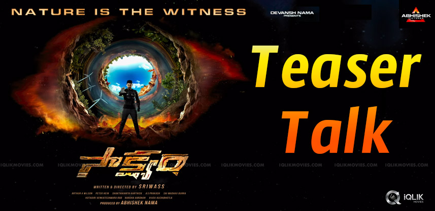sakhshyam-teaser-talk-another-khaleja