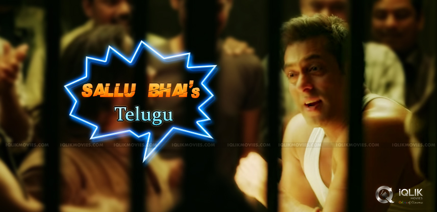 salman-khan-speaks-telugu-in-hindi-film-kick