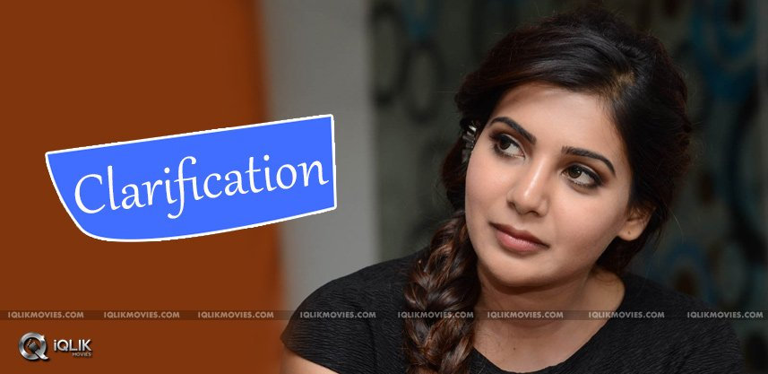 director-pawan-clarifactions-over-samantha-details