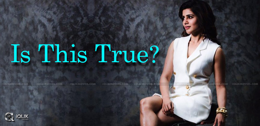 discussion-on-samantha-film-offers-details