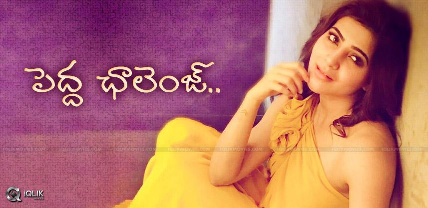 samantha-role-in-vijay-sethupathy-film