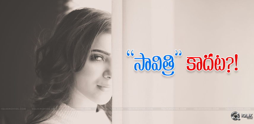 latest-updates-on-samantha-in-savitri-film