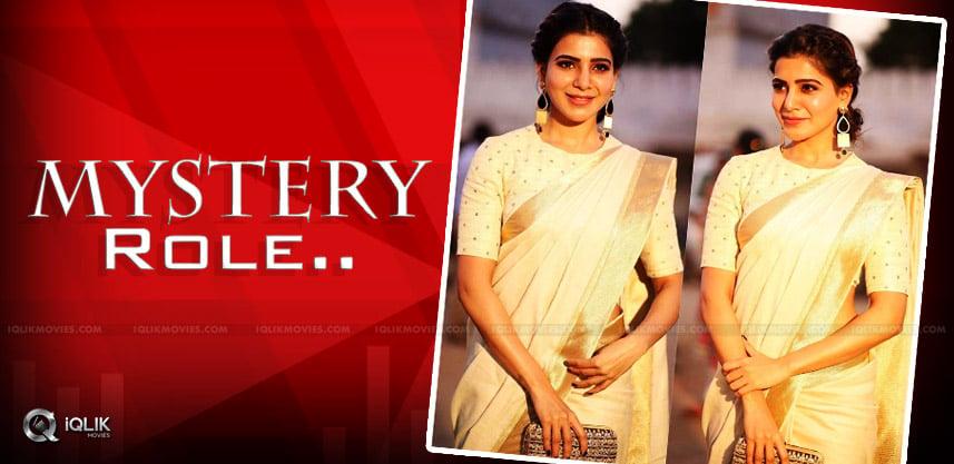 samantha-role-in-tollywood-movie-mahanati