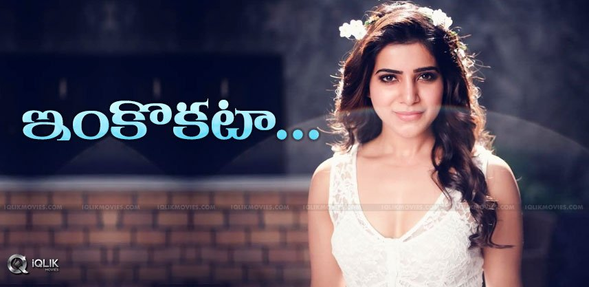 samantha-project-511-and-pratyusha-foundation
