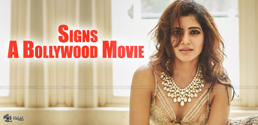 Samantha-bollywood-entry-details