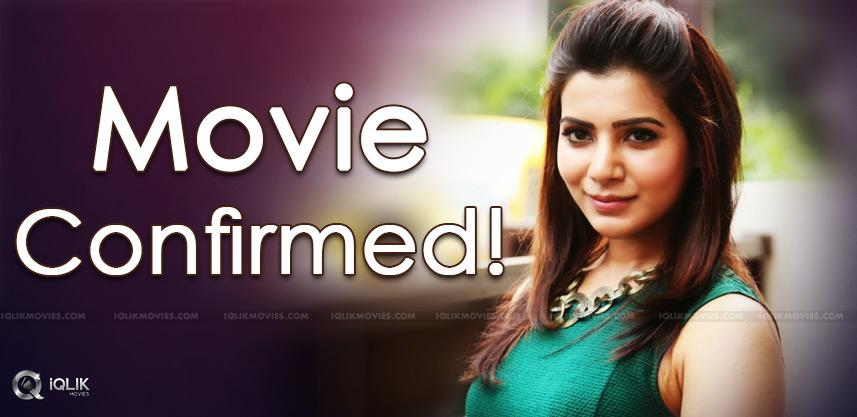 samantha-akkineni-next-movie-details-