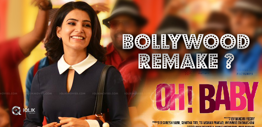 oh-baby-bollywood-remake-happening