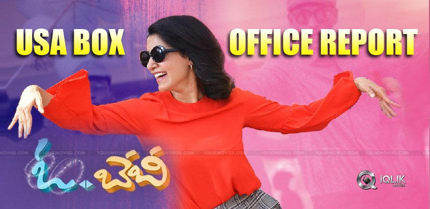 samantha-oh-baby-us-box-office
