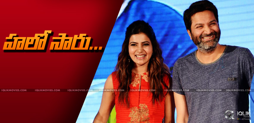 trivikram-and-samantha-at-lovers-audio-function