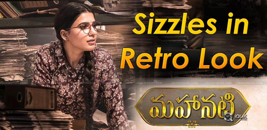 samantha-as-madhuravani-in-mahanati-