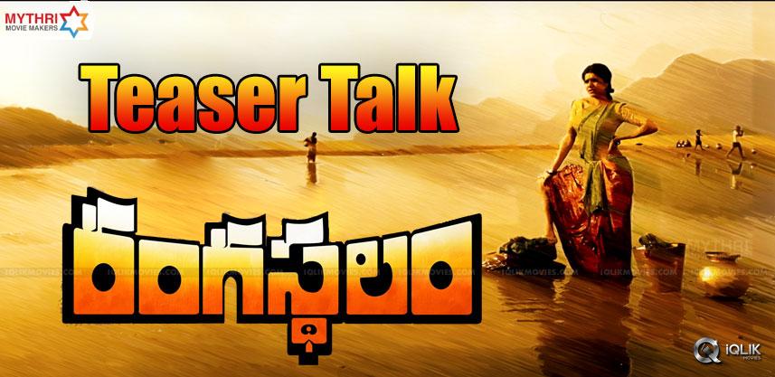 rangasthalam-samantha-teaser-talk-