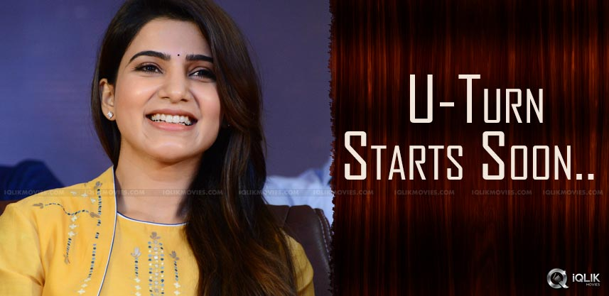 samantha-u-turn-details