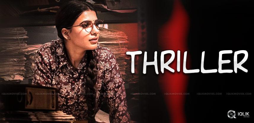 samanatha-spine-chilling-thriller-uturn-details-