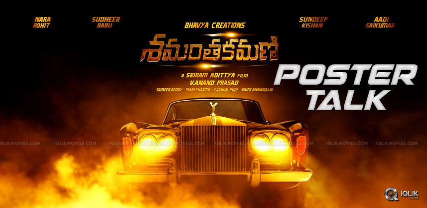 samanthakamani-motion-poster-talk