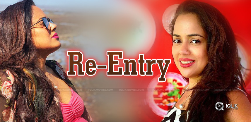 sameera-reddy-new-movie-soon