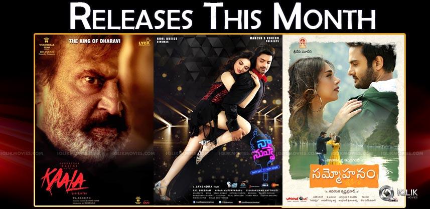 kaala-sammohanam-movie-releases-month
