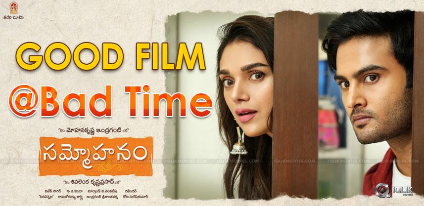 Sammohanam: Good Film In Bad Time