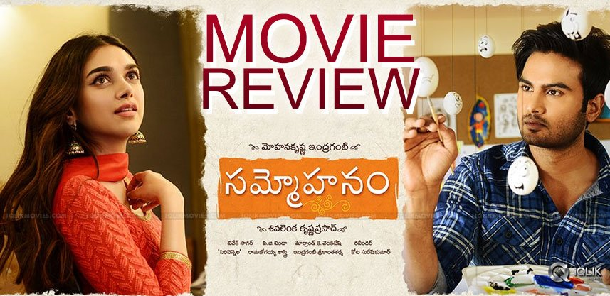 Sammohanam Movie Review & Rating