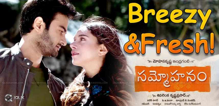 sammohanam-trailer-talk-promising-