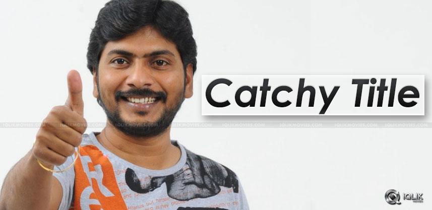 sampath-nandi-paper-boy-title