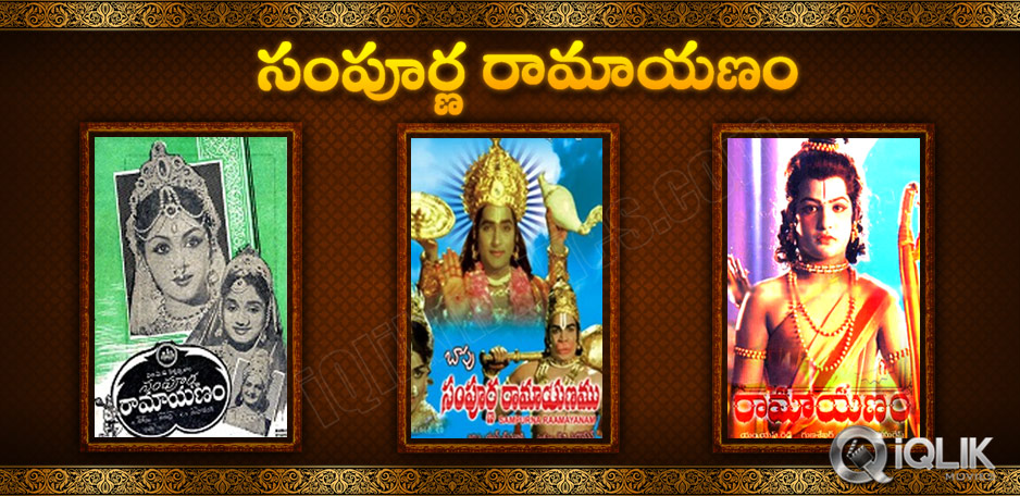 Journey-of-Sampoorna-Ramaayanam-in-Tollywood