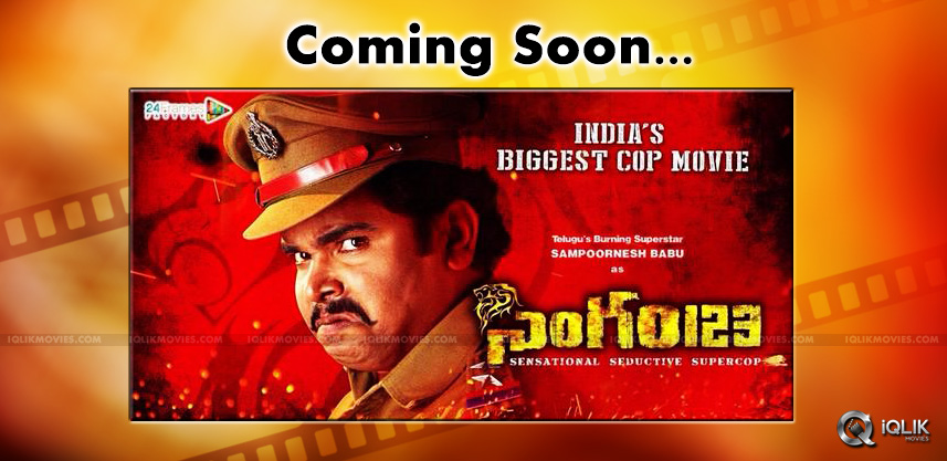 sampoornesh-babu-new-movie-singam123
