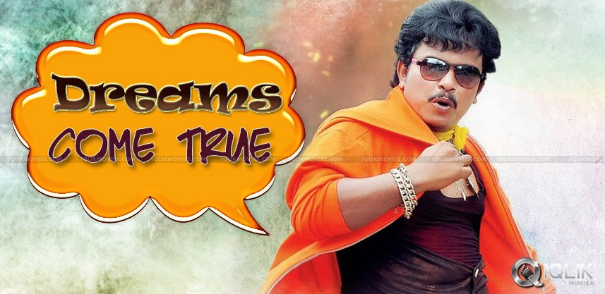 sampoornesh-babu-rgv-next-titled-pokiri-returns