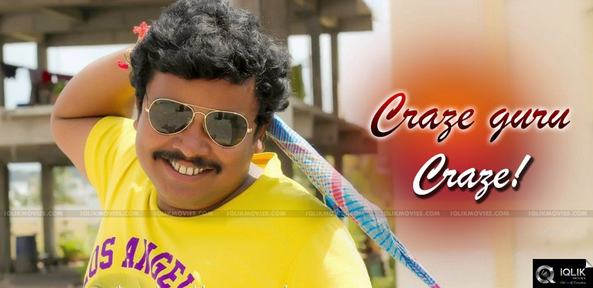 sampoornesh-babu-remuneration-for-guest-roles