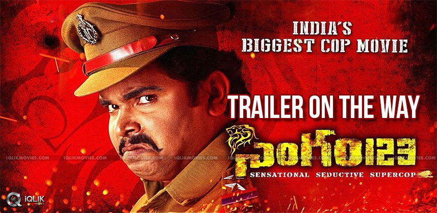 sampoornesh-babu-singham123-movie-teaser