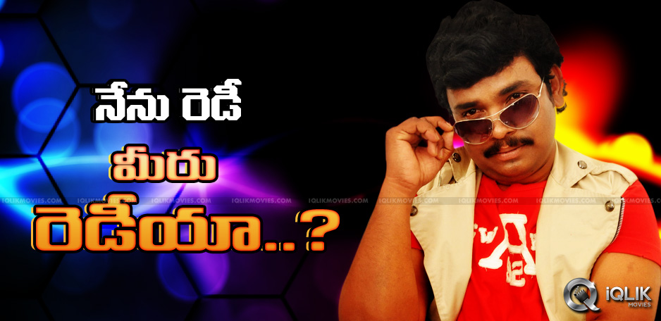 sampoornesh-babu-hrudaya-kaleyam-business-close