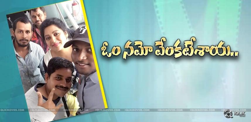 actress-sana-visits-lordvenkateswara-details