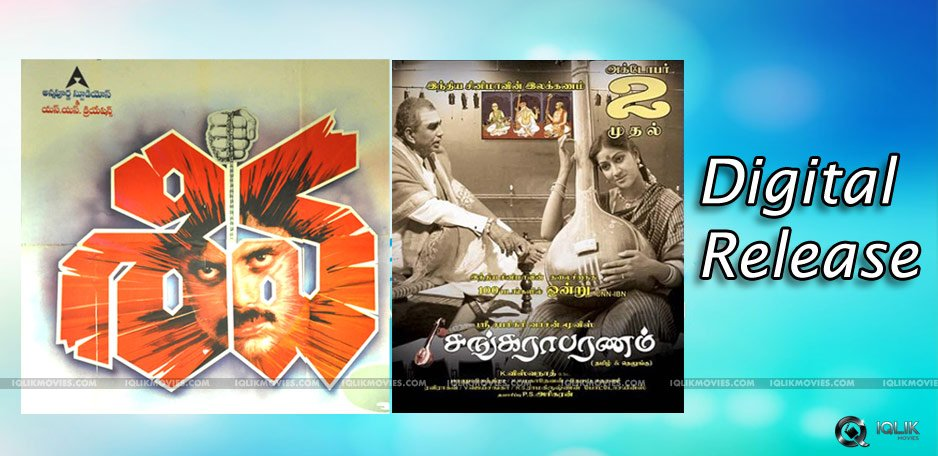 shiva-sankarabharanam-movies-re-release