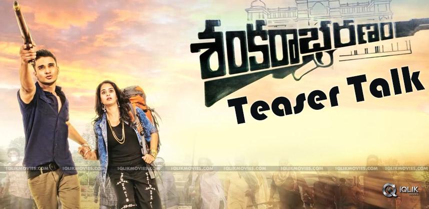 nikhil-sankarabharanam-movie-teaser-talk