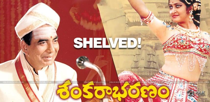 shankarabharanam-movie-documentary-shelved