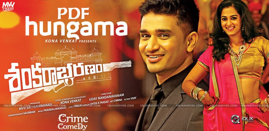 shankarabharanam-platinum-disc-function-at-vizag