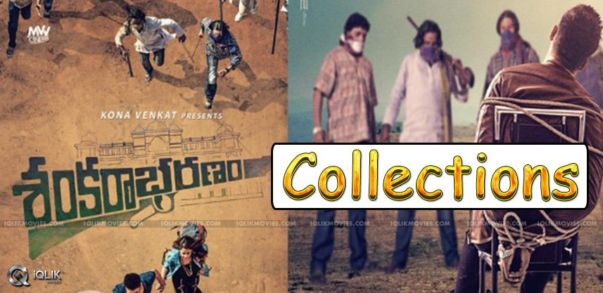 nikhil-sankarabharanam-movie-collections